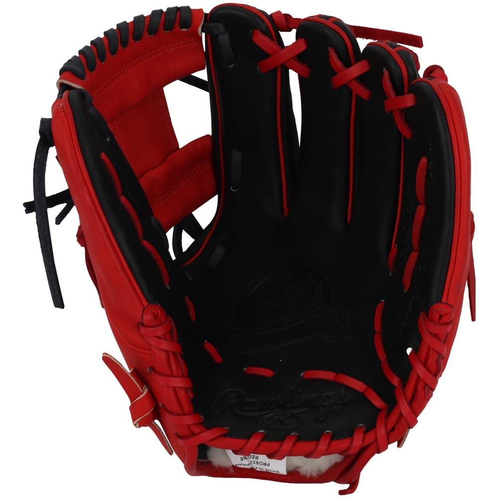 Rawlings baseball gloves pro preferred